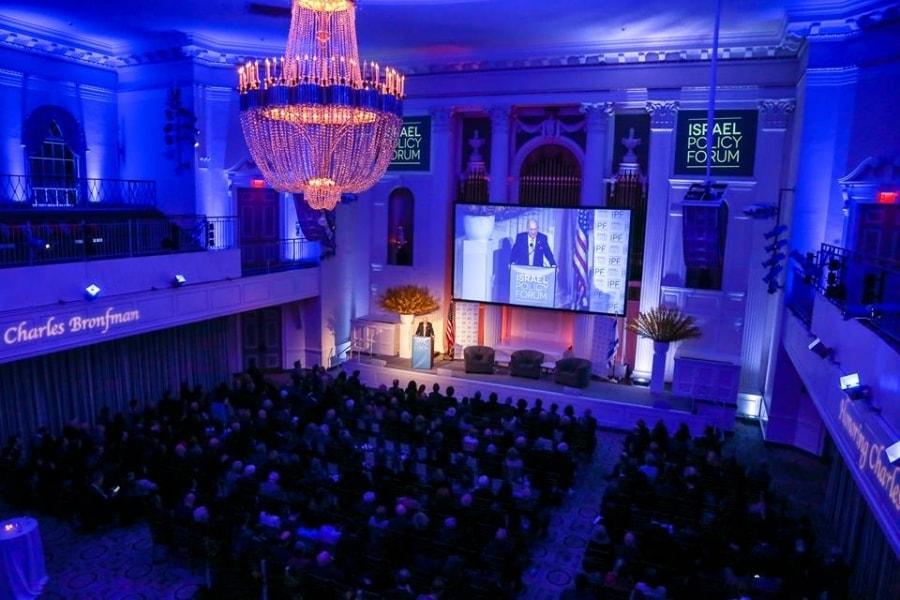 583 Park Avenue  - New York City Event Venues
