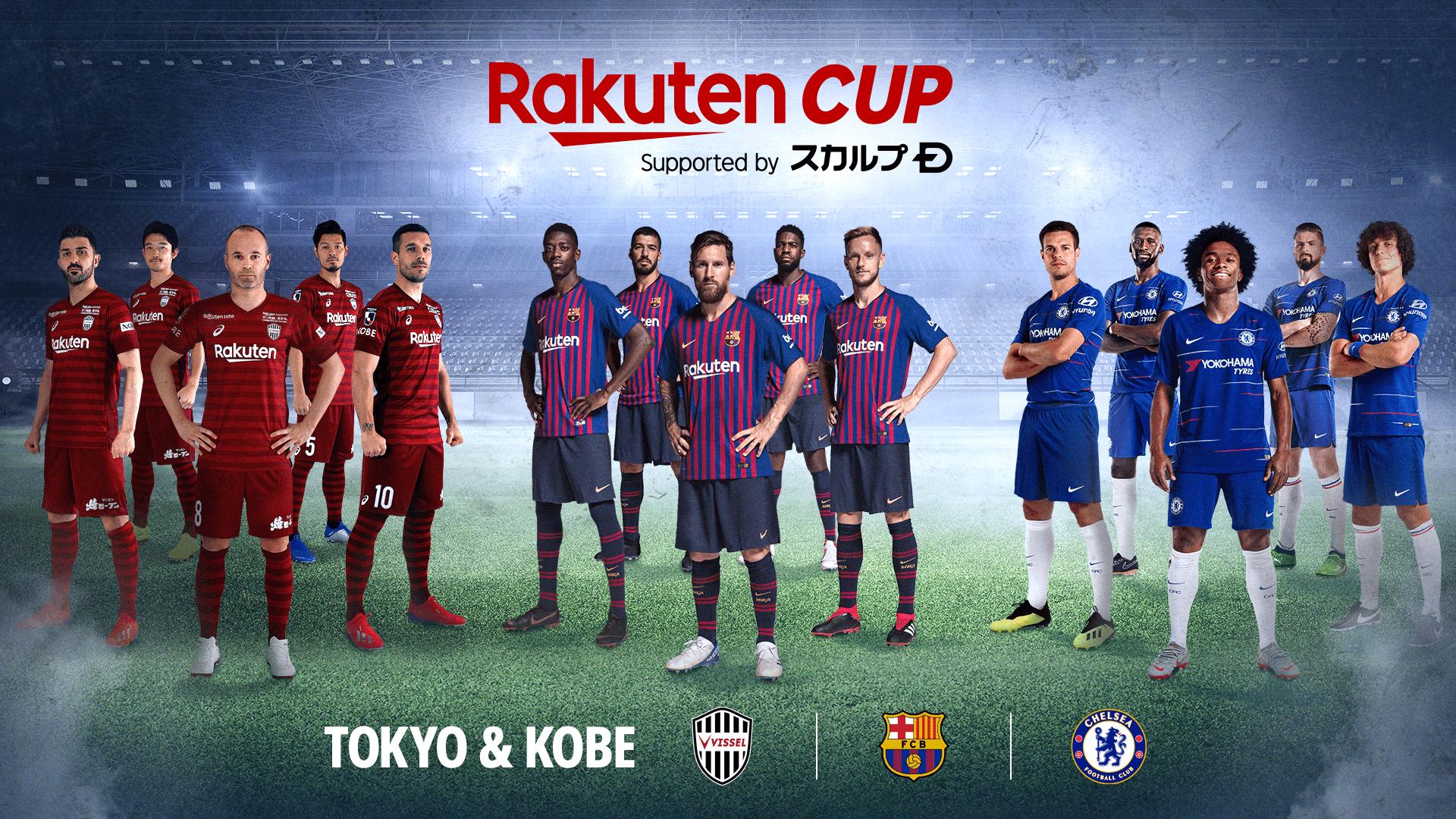 Rakuten Cup - Rakuten Event Marketing