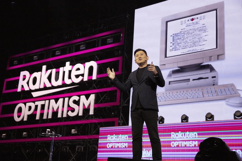 Rakuten Optimism - Rakuten Event Marketing
