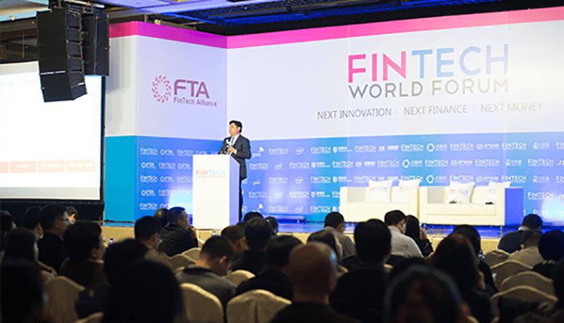 Fintech World Forum - Fintech Conferences