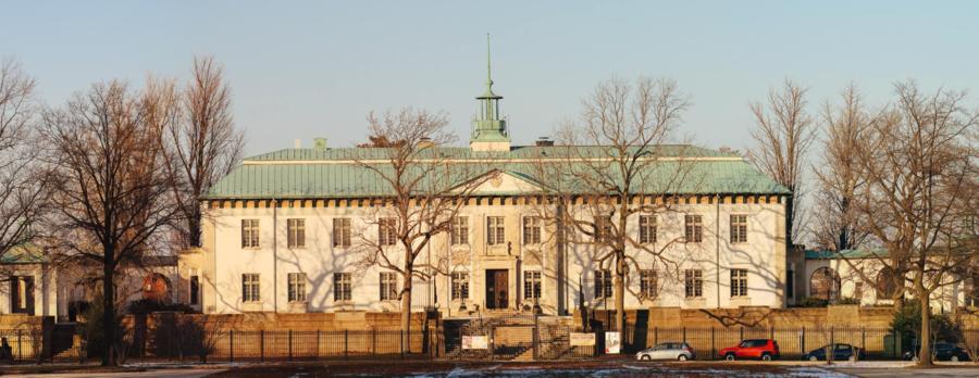 American Swedish Museum - Philadelphia Event Venues